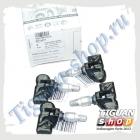 Датчики давления в шинах (к-т 4 шт.) Тигуан 5Q0998270B