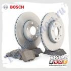 Комплект передних тормозных дисков с колодками Bosch