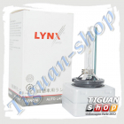 Лампа D3S Lynx 42V/35W L19735W