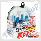 Лампы H7 Koito Whitebeam 100W/4200K (к-т 2 шт.) P0755W