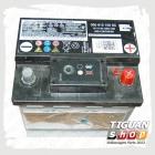 Аккумуляторная батарея Тигуан (51AH/280A) 000915105DC