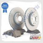 Комплект передних тормозных дисков с колодками VAG Economy