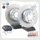 Комплект задних тормозных дисков с колодками VAG