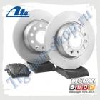 Комплект задних тормозных дисков с колодками ATE