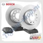 Комплект задних тормозных дисков с колодками Bosch