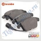 Колодки тормозные передние Тигуан Brembo P85112
