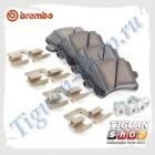 Колодки тормозные задние Тигуан Brembo P85109