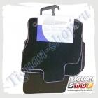 Коврики текстильные передние и задние Tiguan II 5NB061270WGK