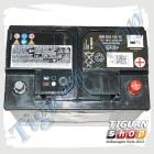 Аккумуляторная батарея VAG (69AH/360А) 000915105EC